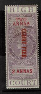 India 1872 2a Court Fee on High Court Mint No Gum / BF# 69 - S2126