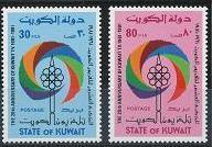 Kuwait 876-877 MNH (1981)