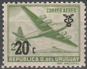 Uruguay #C206  MNH F-VF  (V1061)
