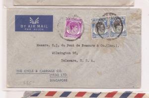 Malaya Singapore KGVI 5c + 50c pair cover to USA (bae)