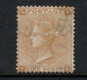 Great Britain #40d Mint Fine Original Gum Hinged Watermark Heradic Emblems