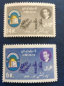 Middle East,p,1963 MNH **  Shah, Literacy Army
