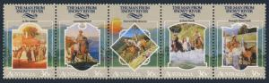 Australia 1034 ae strip,MNH.Michel 1036-1040. Man from Snowy River,by Paterson.
