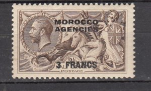 J26351  jlstamps 1924 great britain morocco mlh #410 ovpt