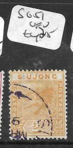 MALAYA SUNGEI UJONG  (P0105BB) TIGER  2C  SG 51  VFU