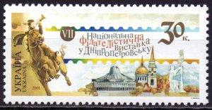 Ukraine. 2001. 467. Philatelic exhibition. MNH.