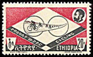 Ethiopia 380, MNH, Sport, Bicycling
