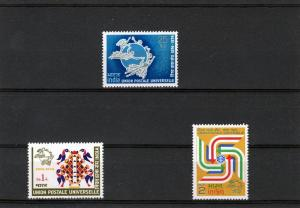 India 1974 Centenary of UPU Set (3) MNH Sc# 634/636