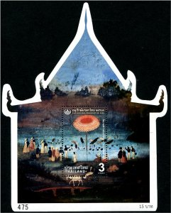 2020 Thailand Heritage Conservation SSS  (Scott NA) MNH