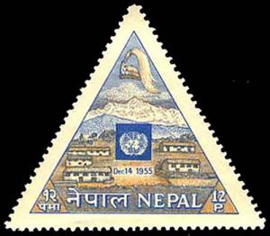 NEPAL 89  Mint (ID # 35780)