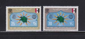 Libya 542-543 Set MNH UPU