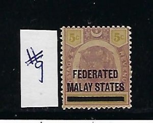 FEDERATED MALAY STATES SCOTT #9 1900 PERAK 5 CENTS OVERPRINT- MINT LIGHT HINGED
