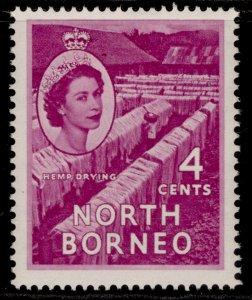 NORTH BORNEO QEII SG375, 4c bright purple, M MINT.