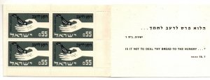 Israel 237a Booklet Mint Never Hinged