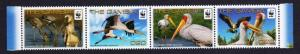 Gambia Birds WWF Yellow-billed Stork strip of 4v