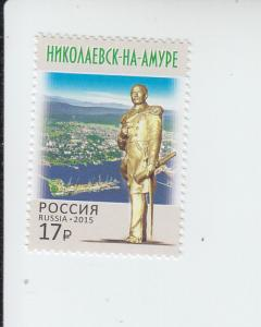 2015 Russia Monument Nikolayevsk-on-Amur(Scott 7661) MNH