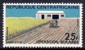 Central African Republic - Scott #164 - MH - SCV $2.10