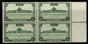 PAKISTAN SG31 1948 3a GREEN BLOCK OF 4 MNH