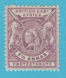 BRITISH EAST AFRICA 81  MINT HINGED OG *  NO FAULTS VERY  FINE !