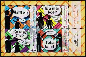 Tokelau. 2014 Miniature Sheet.  Fine Used
