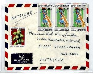 CM203 *CAMEROON* Air Mail MIVA Missionary Cover