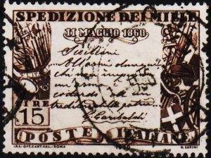 Italy. 1960 15L S.G.1017 Fine Used