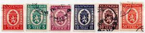(I.B) Bulgaria Postal : Parcel Stamps Collection