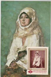 Romania Nicolae Grigorescu- Peasant woman with Veil Stamps Card ref R16463