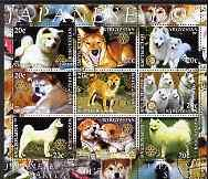 KYRGYZSTAN SHEET USED DOGS