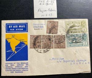 1933 Rangoon Burma India First Flight Airmail cover FFC To Sharjah UAE