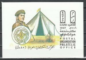 Egypt, Scott cat. C228. 80th Anniv. of Arab Scouts issue. Postal Bulletin. ^