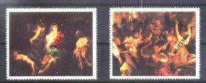 PARAGUAY 1982 ART PAINTING CHRISTMAS RUBENS SPECIMEN MUESTRA VARIETY Mi 3564,66