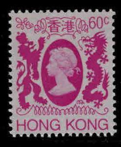 Hong Kong Scott 393 MNH** 1982 stamp