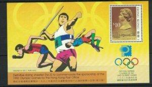 STAMP STATION PERTH Hong Kong #Mini Sheetlet No. 3 Olympics Definitive 1992 MNH