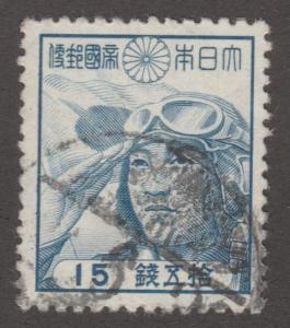 Japan Stamp Scott# 336 used, pilot .blue ---#M708