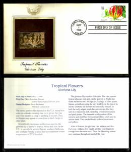 United States 1999 PCS FDC w/ 22 kt gold replica Scott# 3312
