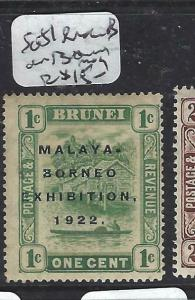 BRUNEI   (P2704B)  MBE  1C  BROKEN B IN BORNEO  SG 51   MOG