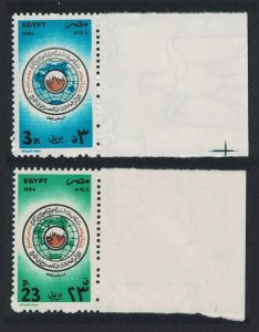 Egypt Egyptians Abroad Conference Margins 1984 MNH SG#1552-1553