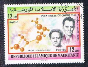 Mauritania 359 Used Irene & Frederic Joliot-Curie (BP09810)
