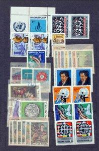HUNGARY Wildife Life Art Sport MNH (Appx 55 Stamps)NT3621