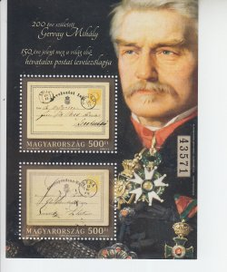2019 Hungary Mihaly Gervay/First Postcard SS  (Scott NA) MNH