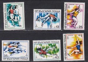 Bulgaria # 2597-2602, Moscow Summer Olympics, Hinged, 1/3 Cat.