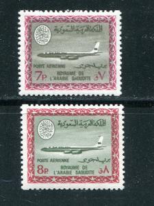 Saudi Arabia  #C65-66 Mint VF NH