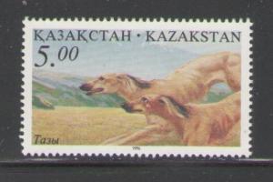 Kazakhstan Sc 165 1996 hunting dogs stamp mint NH