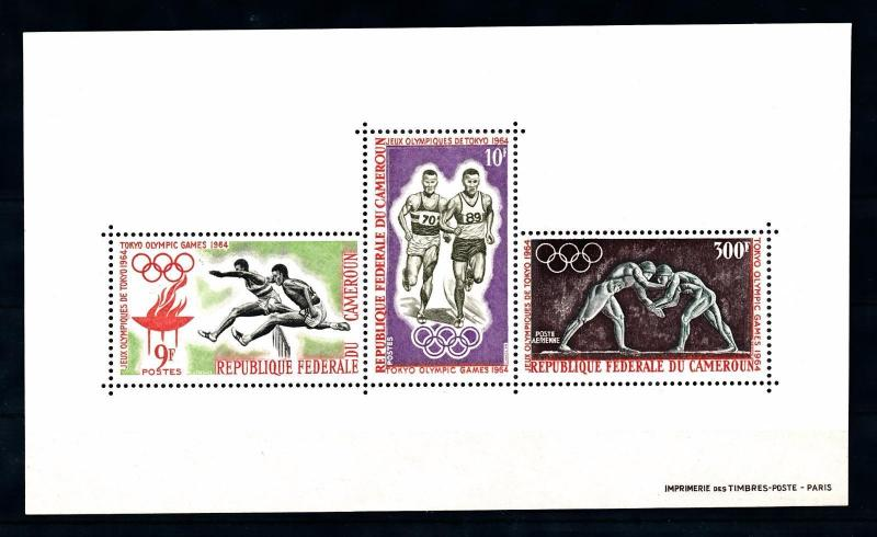 [46400] Cameroun 1964 Olympic games Tokyo Athletics Wrestling MNH Sheet