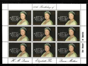 St Helena-Sc#341-unused NH sheet-Queen Mother-80th Birthday-1980-