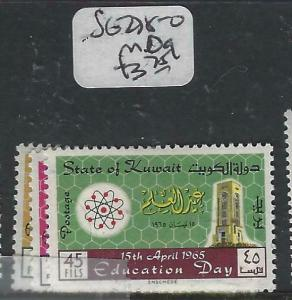 KUWAIT  (P0305B)  SG 278-80   MOG