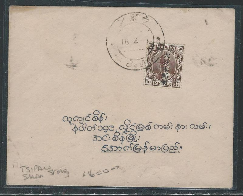 BURMA JAPANESE OCCUPATION COVER (P2801B) MALAYA PERAK USED SHAN STATES COVER 2