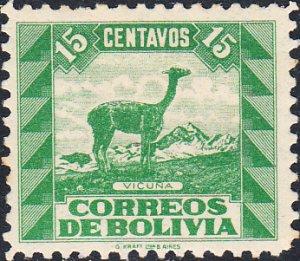 Bolivia  #255   MH  HR