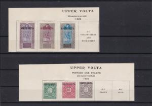 upper volta stamps ref r10535